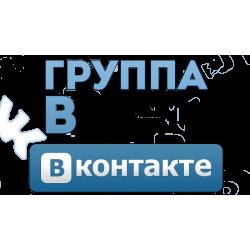 Группа вКонтакте ситикоко Минск